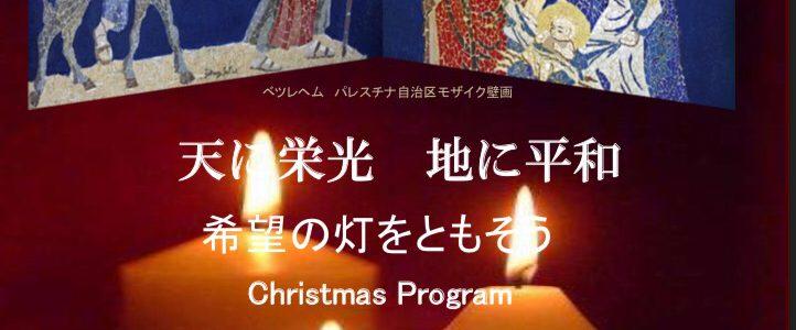 クリスマスは教会で!