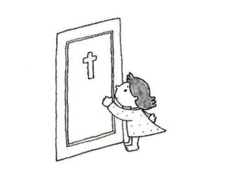 出会い-「わたし」は出会った人たちと共に織りなす集合体-ティーンズのためのキリスト教入門①